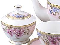 Чайный набор Lefard Джессика на 14 предметов 264-630, фото 2