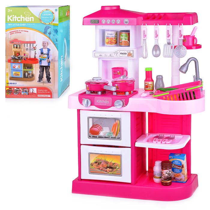 Дитяча кухня «Мій маленький шеф-кухар» з водою WD-P17-R17