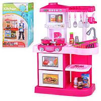 Детская кухня «Мой маленький шеф-повар» с водой WD-P17-R17