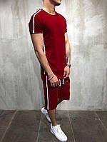 Футболка + Шорты + Скидка! Спортивный костюм мужской летний с лампасами бордо, фото 1