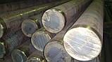 Круг  220 мм сталь 40Х, фото 5