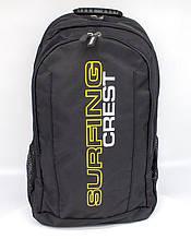 Рюкзак  ортопедический Dr Kong  Z 140010,  размер ХL (50*31,5*15,5) черный