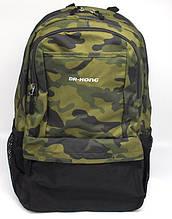 Рюкзак  ортопедический Dr Kong  Z 130031,  размер L (46*31*15) зеленый