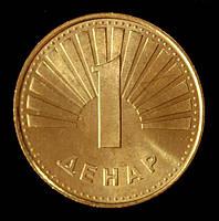 Монета Македонии 1 денар 2014 г. Пастушеская овчарка