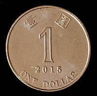 Монета Гонконга 1 доллар 2015 г.