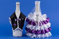 Темно-фиолетовое украшение для шампанского №16