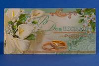 Поздравительная открытка на свадьбу с кармашком №5