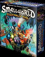 Игра настольная Hobby World Small World Подземный мир арт.1869