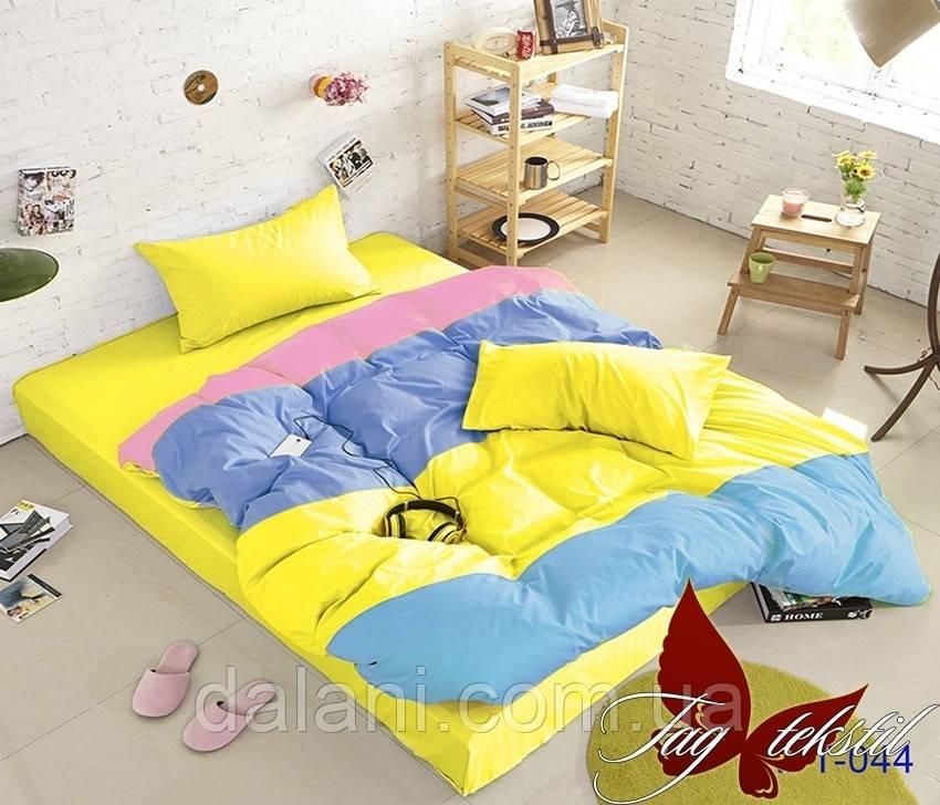 Евро комплект постельного белья разноцветный из поплина