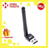 Антенна WIFI USB 802.1 IN WF-2   беспроводной Wi-Fi USB адаптер