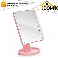 Зеркало для макияжа с LED подсветкой Magic MakeUp Mirror прямоугольное РОЗОВОЕ