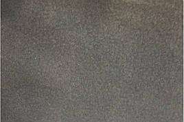 Флис однотонный темно-серый
