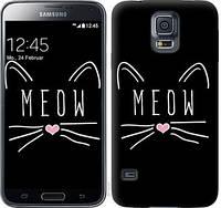 Чехол EndorPhone на Samsung Galaxy S5 Duos SM G900FD Kitty (3677m-62)