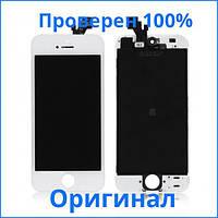 Original дисплей iPhone 5 белый (LCD экран, тачскрин, стекло в сборе), Original дисплей iPhone 5 білий (LCD екран, тачскрін, скло в зборі)