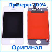 Оригинальный дисплей iPhone 4S белый (LCD экран, тачскрин, стекло в сборе), Оригінальний дисплей iPhone 4S білий (LCD екран, тачскрін, скло в зборі)