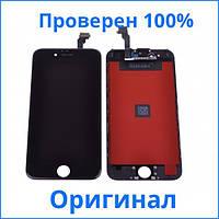 Оригинальный дисплей iPhone 6 черный (LCD экран, тачскрин, стекло в сборе), Original дисплей iPhone 6 чорний (LCD екран, тачскрін, скло в зборі)