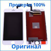 Оригинальный дисплей iPhone 6S белый (LCD экран, тачскрин, стекло в сборе), Original дисплей iPhone 6S білий (LCD екран, тачскрін, скло в зборі)