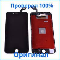 Оригинальный дисплей iPhone 6S Plus черный (LCD экран, тачскрин, стекло в сборе), Original дисплей iPhone 6S Plus чорний (LCD екран, тачскрін, скло в