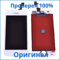 Оригинальный дисплей iPhone 5S белый (LCD экран, тачскрин, стекло в сборе), Оригінальний дисплей iPhone 5S білий (LCD екран, тачскрін, скло в зборі)