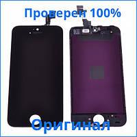 Оригинальный дисплей APPLE IPHONE 5S + Сенсор (тачскрин) / Экран на Айфон 5S черный (LCD Original), Оригінальний дисплей iPhone 5S чорний (LCD екран,