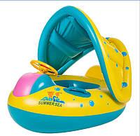 Детский Надувной круг с Накрытием от солнца. Лодка для Детей с Регулируемым Накрытием. Надувной Круг с Крышей