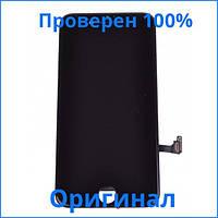 Original дисплей iPhone 7 черный (LCD экран, тачскрин, стекло в сборе), Original дисплей iPhone 7 чорний (LCD екран, тачскрін, скло в зборі)