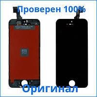 Original дисплей iPhone 5C черный (LCD экран, тачскрин, стекло в сборе), Original дисплей iPhone 5C чорний (LCD екран, тачскрін, скло в зборі)