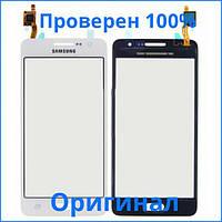 Original сенсорный экран Samsung G531H Galaxy Grand Prime VE белый (тачскрин, стекло в сборе), Original сенсорний екран Samsung G531H Galaxy Grand