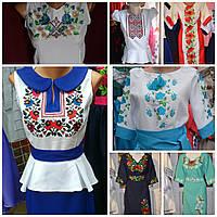 Жіночі вишиті плаття, фото 1