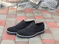 Туфли броги мужские кожаные