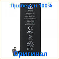 Батарея PowerPlant для iPhone 4S new (1430 mAh, 3.7V)