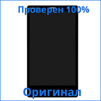Оригинальный дисплей Nokia X2 Dual черный (LCD экран, тачскрин, стекло, рамка в сборе), Оригінальний дисплей Nokia X2 Dual чорний (LCD екран,