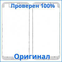 Оригинальная рамка для крепления дисплея iPhone 7 Plus белая, Оригінальна рамка для кріплення дисплея iPhone 7 Plus біла