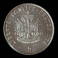 Монета Гаити 5 сантимов 1997 г.