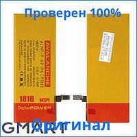 Аккумулятор iPhone 6 Avalanche (1810mAh) ALMP-P-AP.iP6CP1810 (батарея, АКБ), Акумулятор iPhone 6 Avalanche (1810mAh) ALMP-P-AP.iP6CP1810 (батарея,