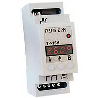 Терморегулятор с недельным таймером цифровой на DIN-рейку РУБЕЖ ТР-16 Н