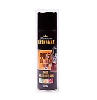 Фарба дгладкої шкіри Blyskavka 250 мл коричнева (4820055141321)