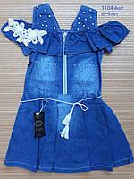Модне плаття джинсове 6-9 років. Туреччина. Оптом