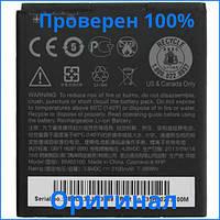 Original аккумулятор HTC Desire 501, BM65100 2100 mAh (батарея, АКБ), Акумулятор HTC Desire 501, BM65100 2100 mAh (батарея, АКБ)