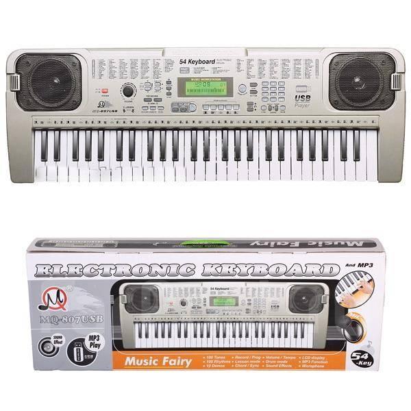 Детский синтезатор орган MQ-807 с USB mp3 54 клавиши