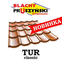 Металлочерепица TUR Classic - Pruszynski 0,5 мм мат листовая - Тур-классик Польша
