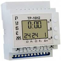 Терморегулятор двухканальный с недельным таймером цифровой на DIN-рейку РУБЕЖ ТР-16Н2