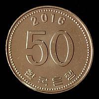 Монета Южной Кореи 50 вон 2016 г.