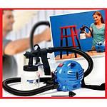 Краскопульт краскораспылитель пульверизатор Paint Zoom (5567im5), фото 2