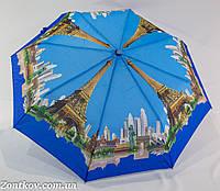 """Яркий женский зонтик полуавтомат от фирмы """"Fiaba""""., фото 1"""
