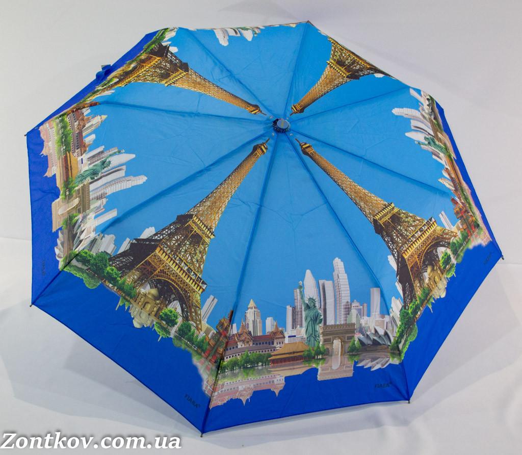 """Яркий женский зонтик полуавтомат от фирмы """"Fiaba""""."""