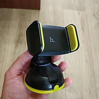 Автомобильный держатель hoco ca5 Авто Держатель для телефона GPS планшета, фото 1