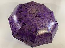 Зонт сиреневый полуавтомат с тефлоновым куполом на 9 спиц
