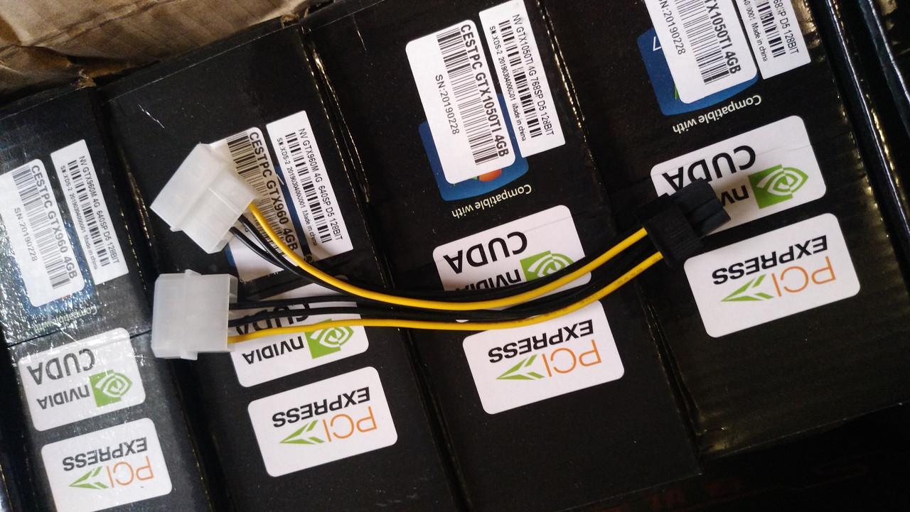 Кабель живлення для відеокарти 2х Molex/ 6-pin