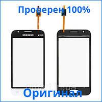 Original сенсорный экран Samsung J105H Galaxy J1 Mini 2016 белый (тачскрин, стекло в сборе), Original сенсорний екран Samsung J105H Galaxy J1 Mini